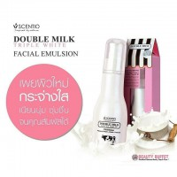 泰國 Beauty Buffet 雙倍牛奶三重美白面部乳液 Scentio Double Milk Triple White Facial Emulsion
