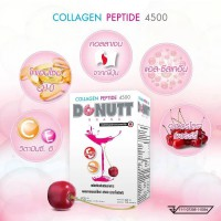 泰國Donutt Collagen Peptide 膠原蛋白肽 4500