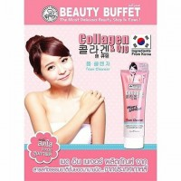 泰國 Beauty Buffet 膠原蛋白&Q10美白潔面乳 Made In Nature Collagen & Q10 White & Bright Foam Cleanser