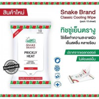 泰國Snake Brand Prickly Heat Cooling Body Wipes Classic 蛇牌濕紙巾 1包10片
