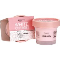 泰國 Beauty Buffet 保濕美白面霜 Scentio White Collagen Bright&Firm Facial Mask