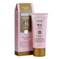 泰國 Beauty Buffet 雙倍牛奶三重美白去角質凝膠 SCENTIO DOUBLE MILK TRIPLE WHITE SKIN REFINING SCRUB